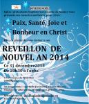 carte voeux et invitation au réveillon 2014
