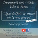 Annonce culte de Pâques 2020